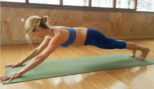 Extended-Plank